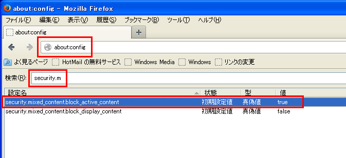 Firefox_block2