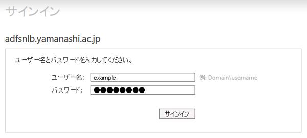 mail_ch_li_02