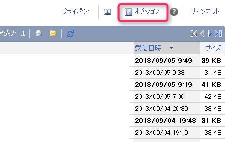 mail_ch_li_03