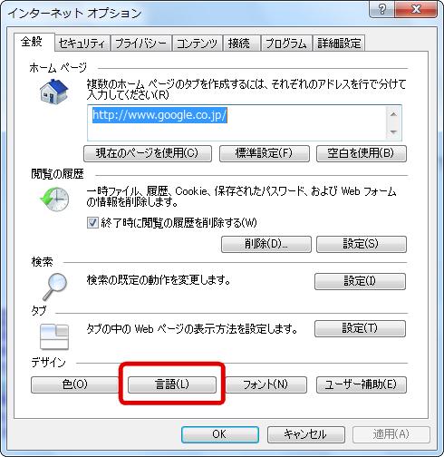 login-lang-01