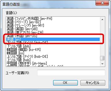 login-lang-03