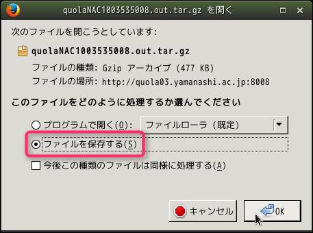 login-lin-02