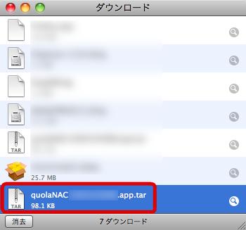 login-mac-02