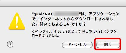 login-mac-05