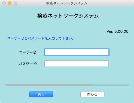 login-mac-06