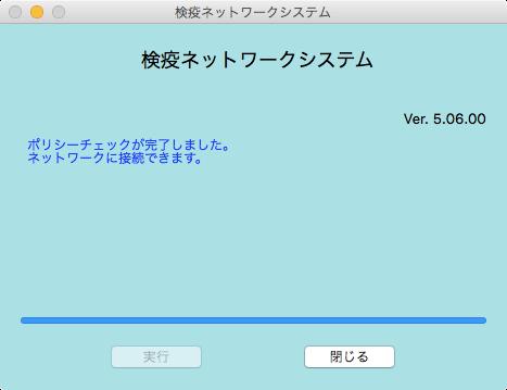 login-mac-07