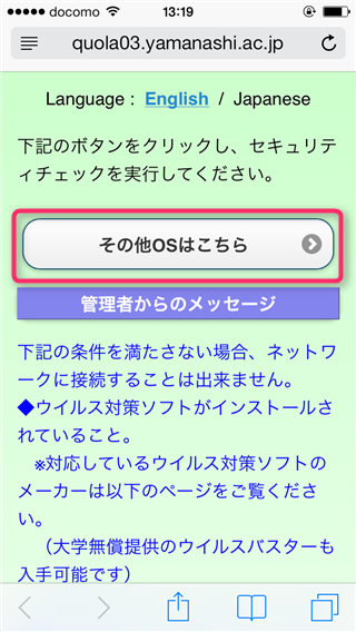login-other-01