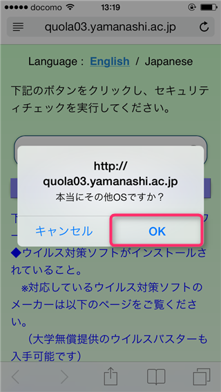 login-other-02