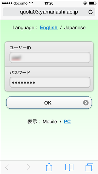 login-other-03