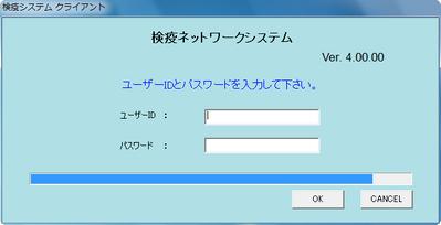 login-win-07