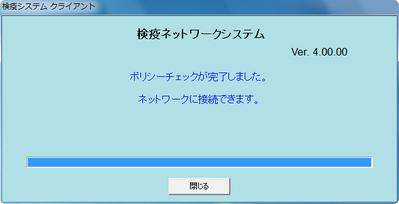login-win-08