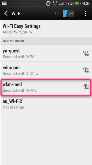wifi-and-02
