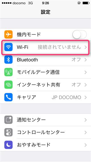 wifi-ios-02