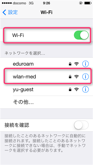 wifi-ios-03