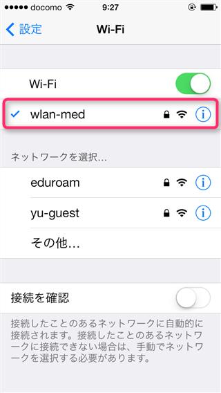 wifi-ios-05