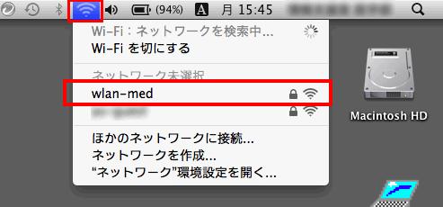 wifi-mac-01
