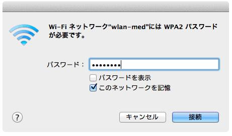 wifi-mac-02