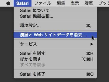 cache-safari-01